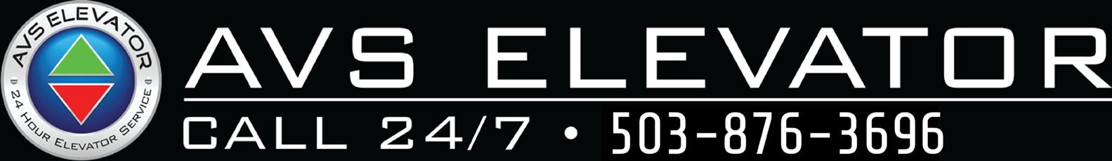 avs-elevator-logo